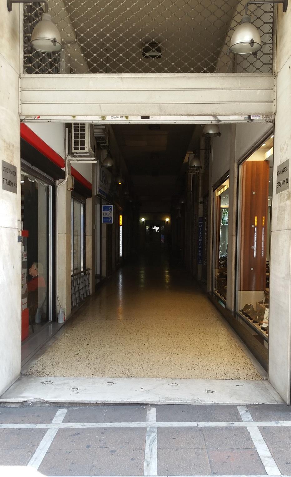 Σταδίου 48. Εντός Στοάς…
