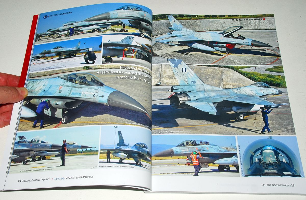 F-16 FIGHTING FALCON: 30 YEARS IN HAF SERVICE (IcarusWorkshop)