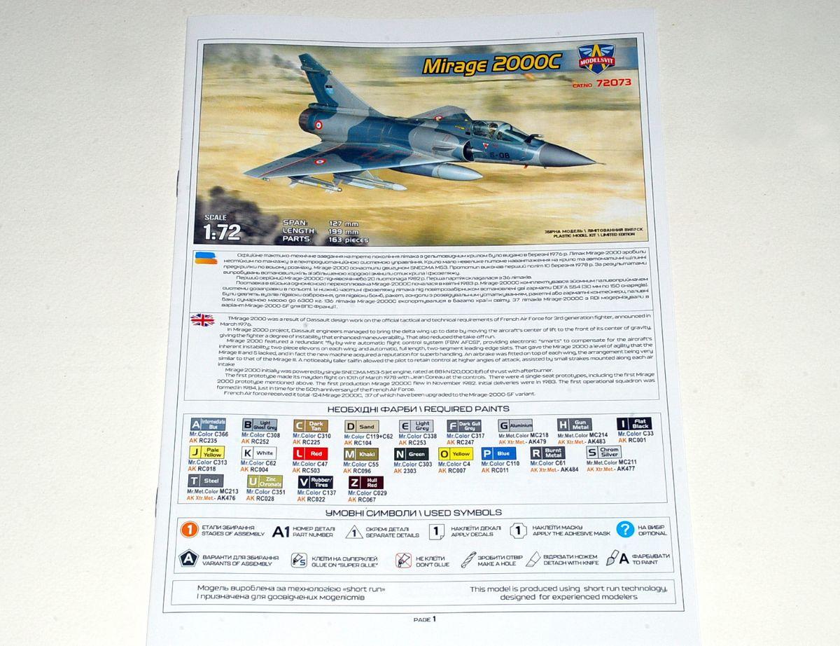 Dassault Mirage 2000C,  1/72 ModelSvit (kit no.72073)