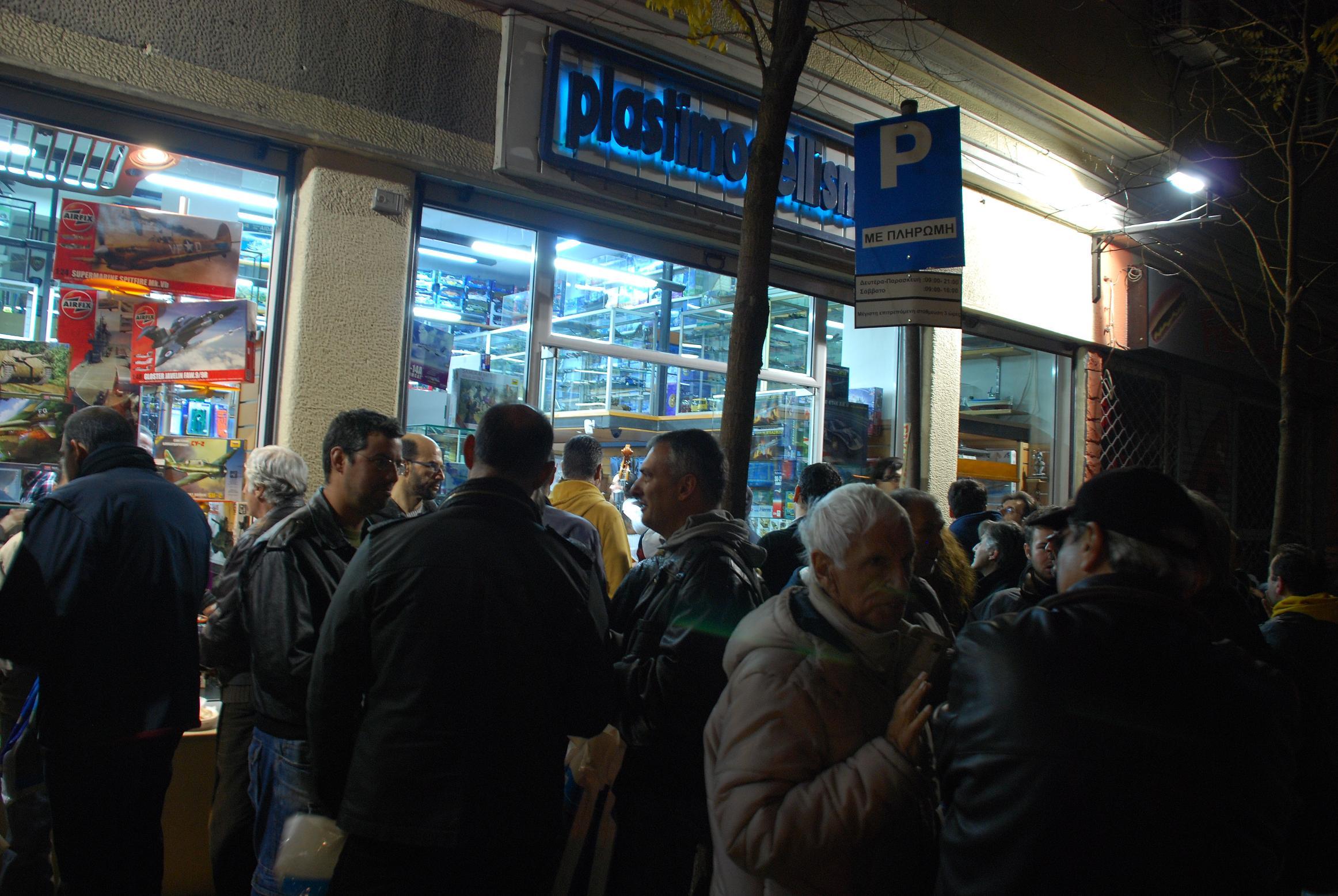 Εγκαίνια Plastimodellismo, Δευτέρα 23.12.2013, Ιπποκράτους 48