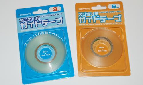 HIQ PARTS, 3mm & 6mm Carving Guide Tape (Ταινία χάραξης γραμμώσεων)