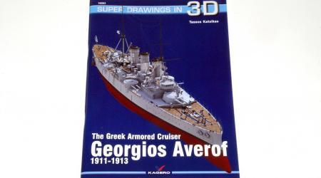"Greek Armoured Cruiser ""Georgios Averof"" 1911-1913, Super Drawings in 3D (Kagero 2018)"