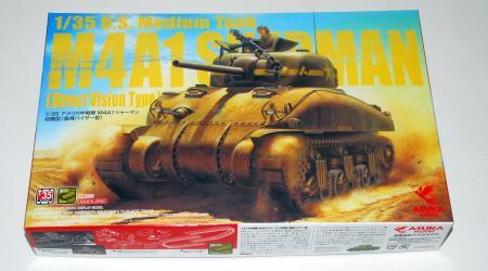 M4A1 SHERMAN (Direct Vision), ASUKA Model, 1/35 (Kit No.35025)